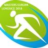 Masters Europa Lovosice 2018 @ Atletický a Fotbalový Stadion | Lovosice | Ústecký kraj | Česko